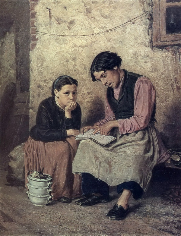 Работы художника Перов Василий Григорьевич (187 фото)