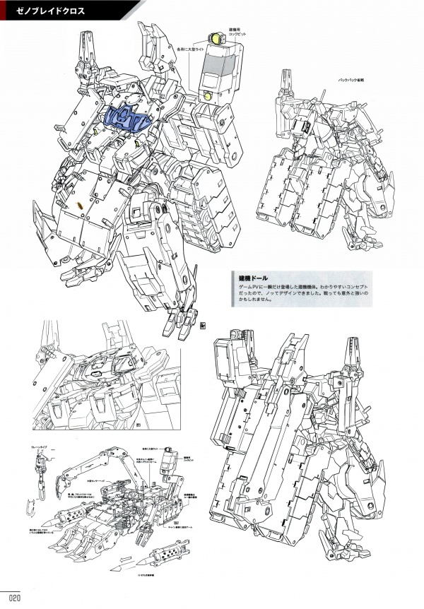 Mechanical Design Work (198 фото)