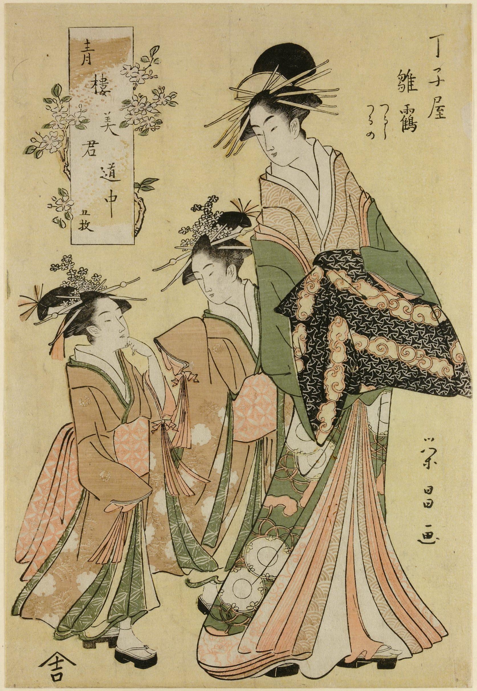 http://cp16.nevsepic.com.ua/256/25551/1448959030-kurtizanka-hinazuru-iz-chojiya-s-kamuro-tsurashi-i-tsurano.jpg