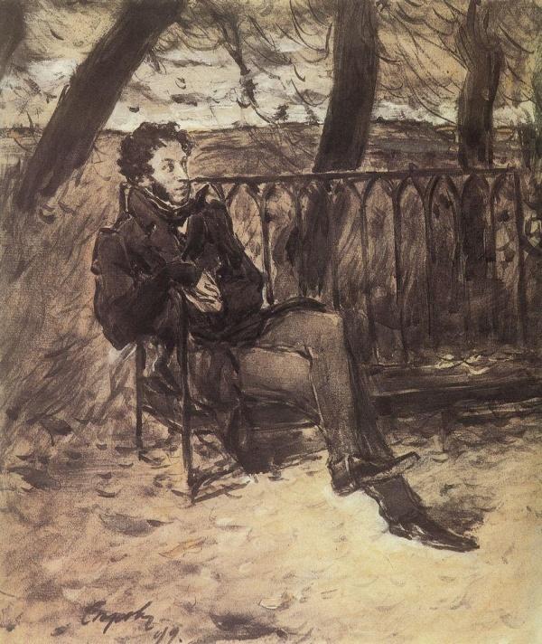 Русские художники (часть 7) (849 фото)