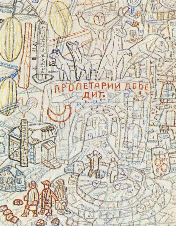 Pavel Filonov (46 фото) (3 часть)