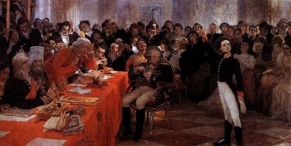 Русские художники (часть 6) (868 фото)