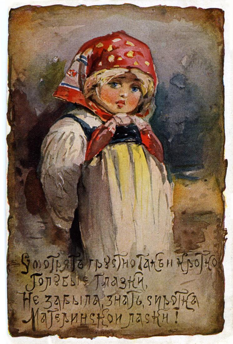 открытки бем фото небрежный пучок