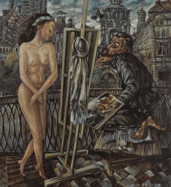 Ню в работах русских и советских художников (113 работ)