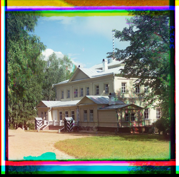 Имперская Россия. Историческое фото (4 часть) (168 фото)