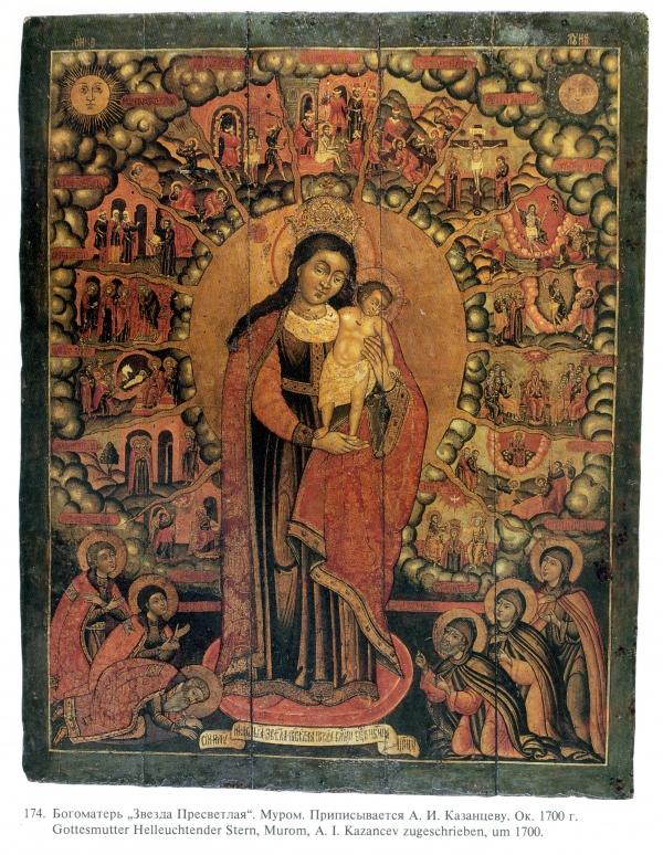 Репродукции картин - Иконы древней Руси (208 фото)