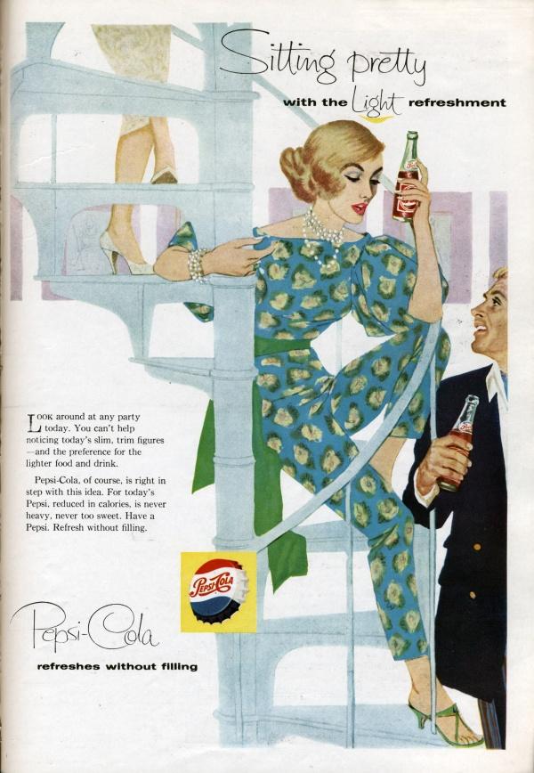 Журнальная реклама. Напитки (22 фото)
