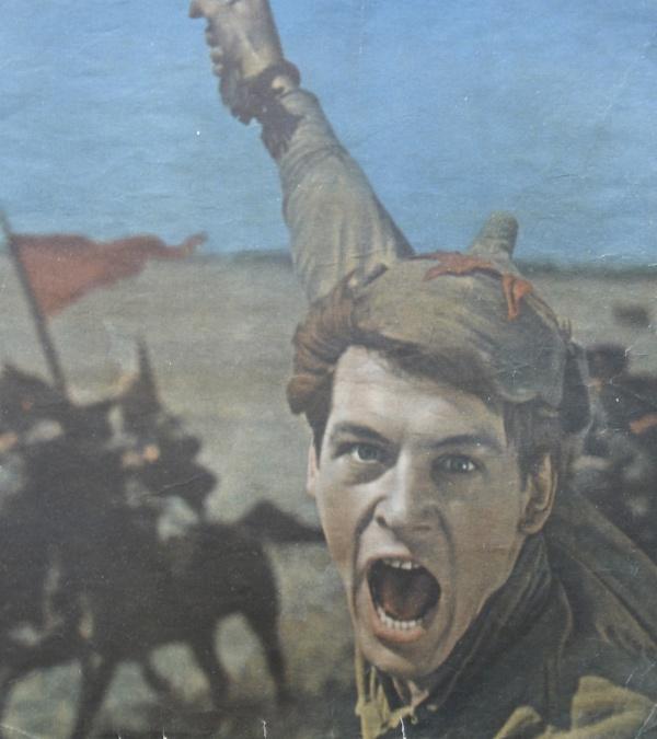 Советские Актеры