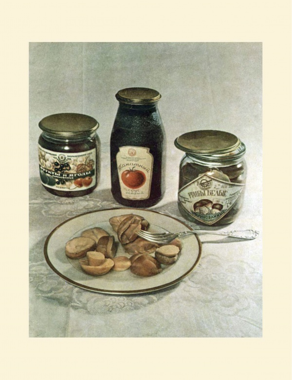 Советская еда (36 фото)
