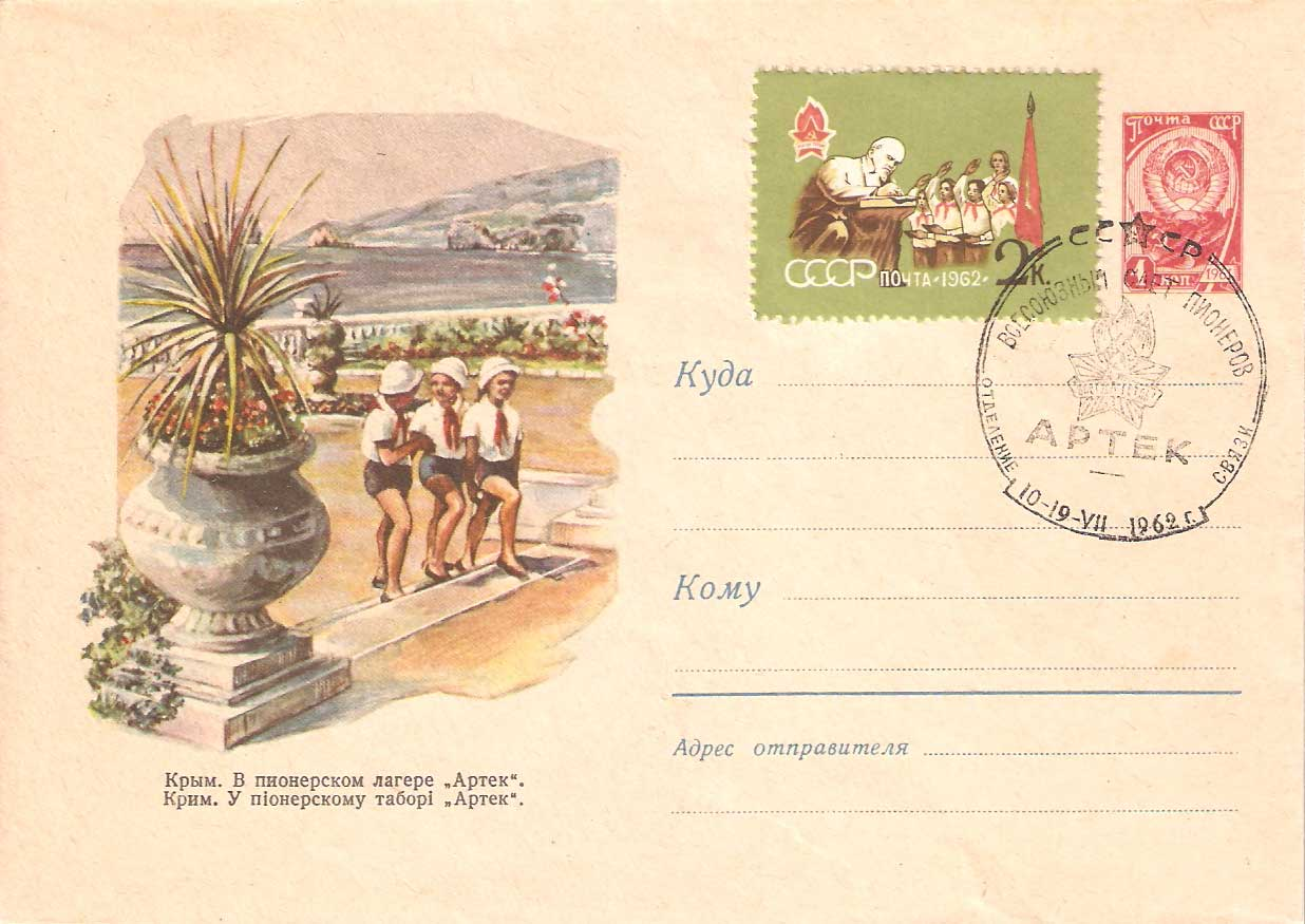 Cost of postcard postage