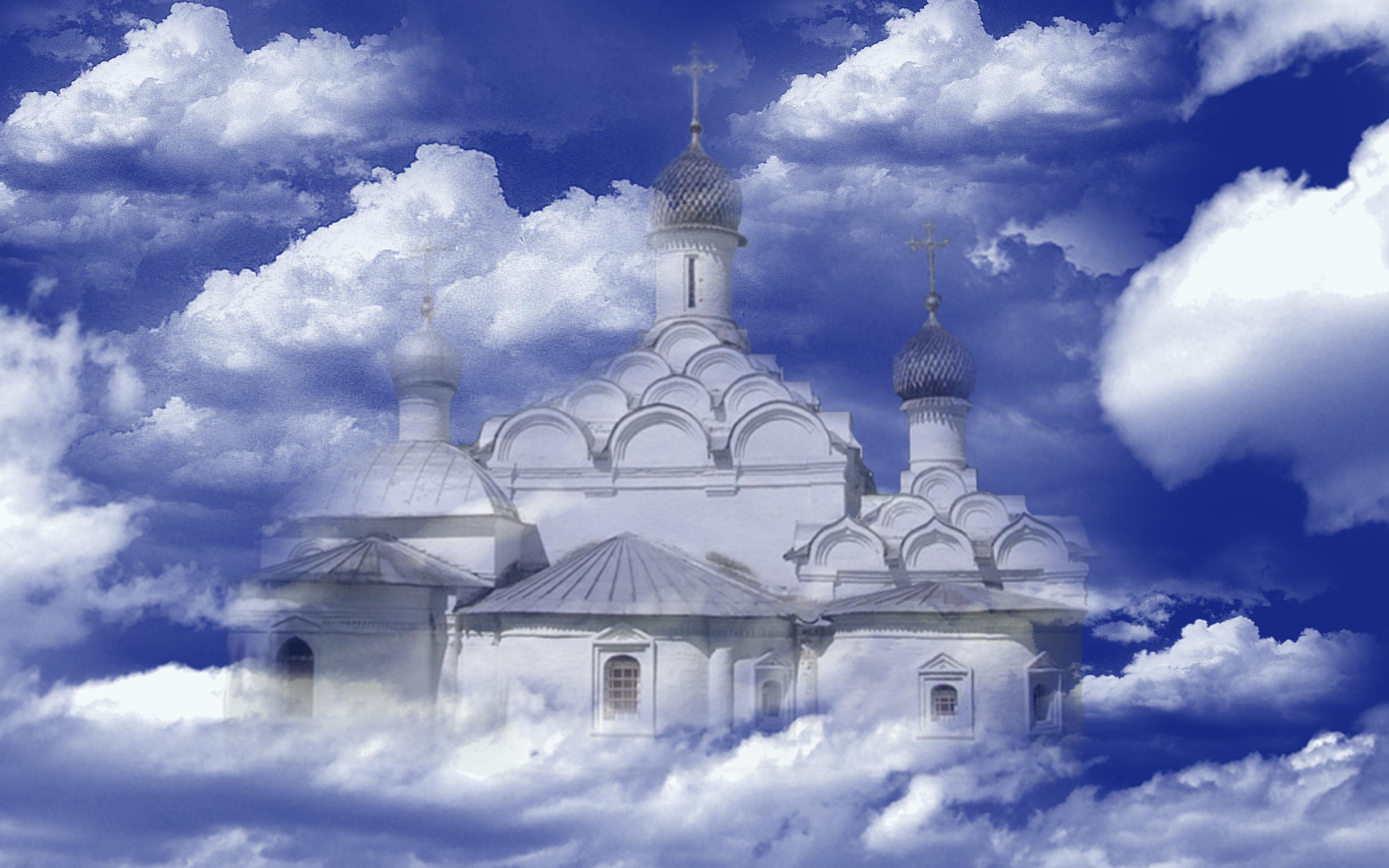 рисунки купола неба устройства прошлых веков