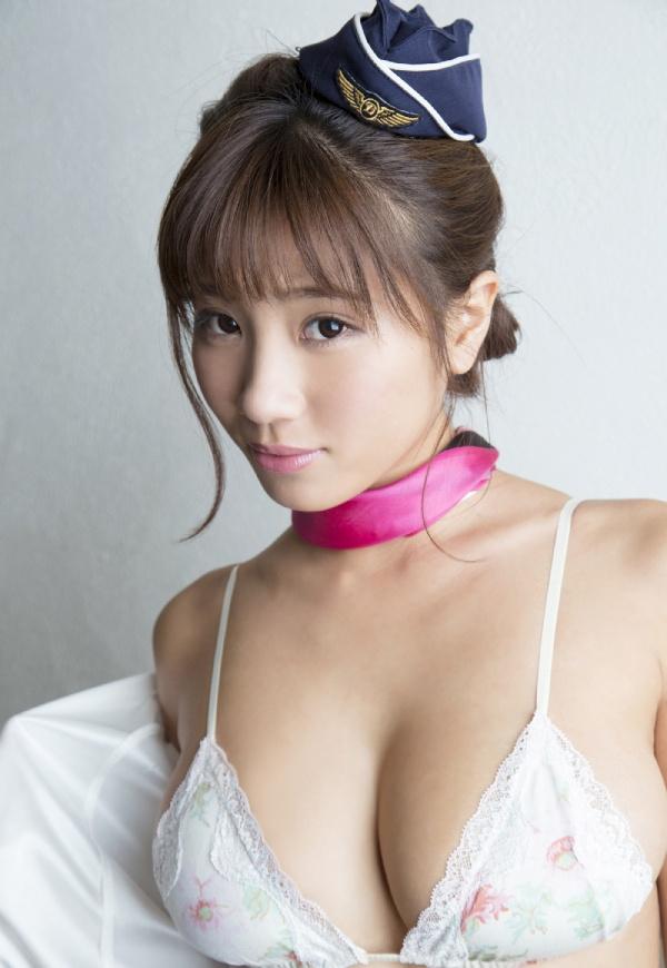 Aya Hazuki