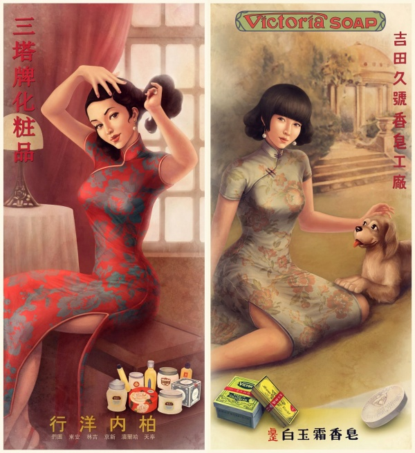Chen Hui Yen (59 работ)