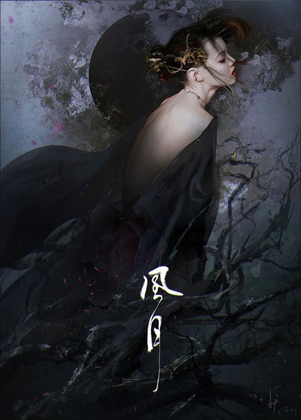 Fang Xinyu (34 фото)