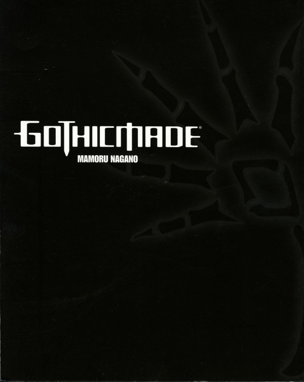 Gothicmade World Guide [ Artbook ] (169 фото)