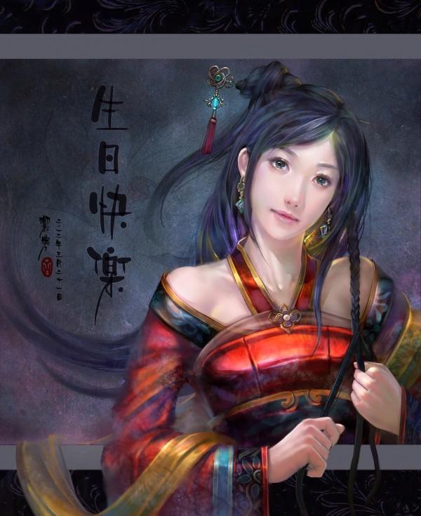Yu-Han Chen (84 работ)