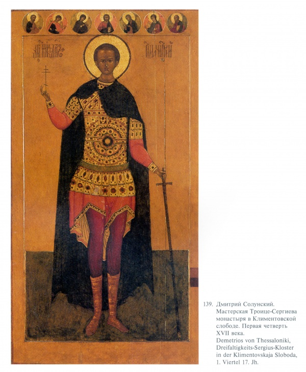 Иконы древней Руси 2 (116 работ)