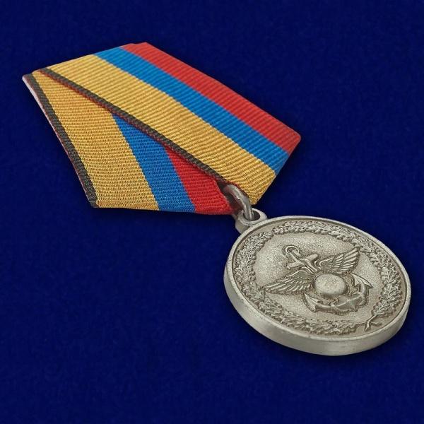 Медали России. Russian medals (234 фото)