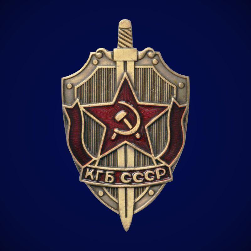 http://cp16.nevsepic.com.ua/278/27887/1475828109-nagrudnyj-znak-kgb-sssr.1000x800.jpg