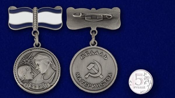 Ордена и Медали, Нагрудные знаки и кокарды СССР. Soviet medals-orders (426 фото)