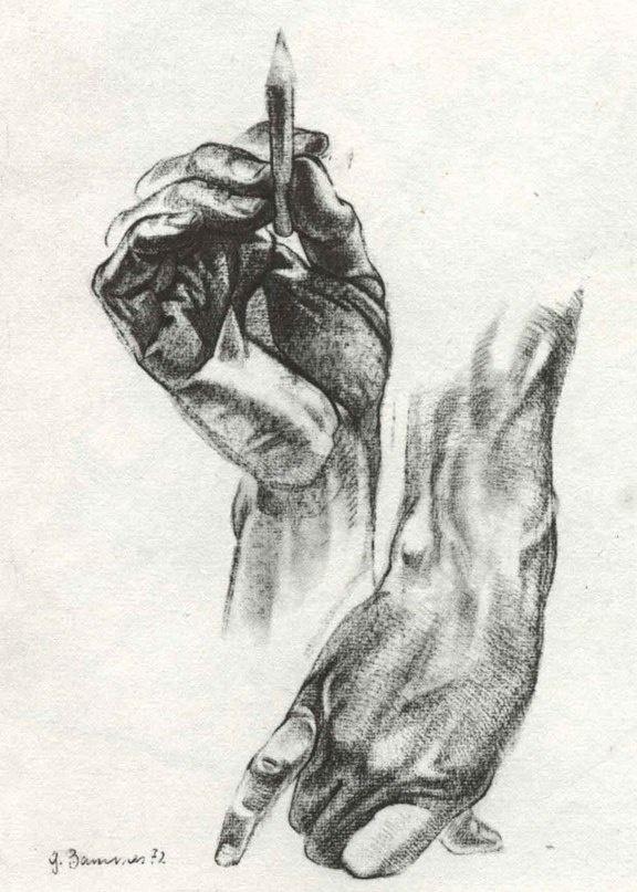 Баммес. Руки (115 работ)