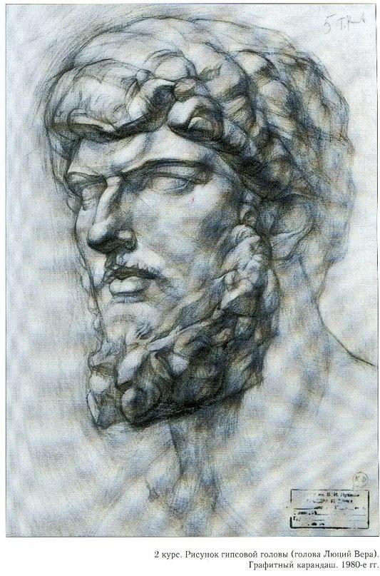 Луций Вер (29 работ)
