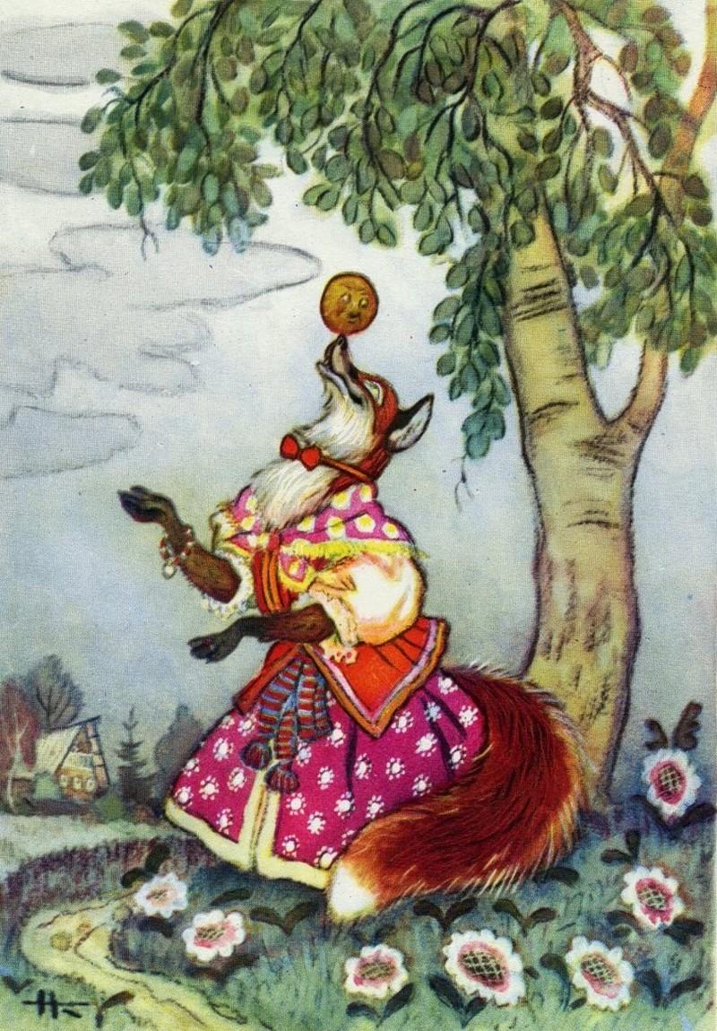 Чтобы помнили. «Золотой век» детской иллюстрации. Н. М. Кочергин (продолжение) (69фото)