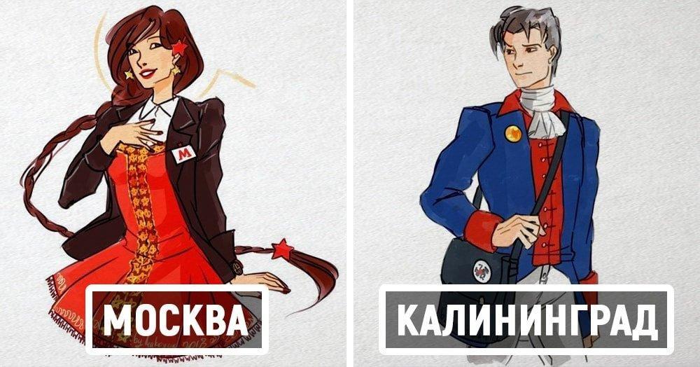 Художница превратила российские города в людей и даже придумала им собственные характеры (11фото)
