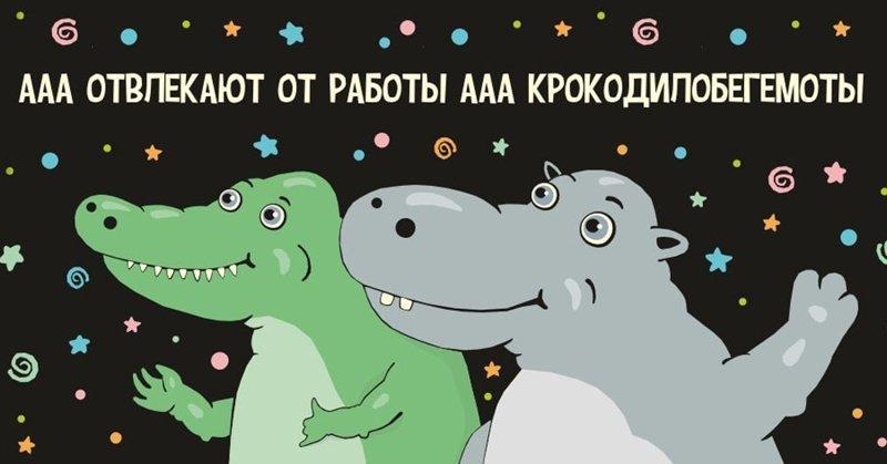 Художник из Самары пишет злободневные стишки и сопровождает их иллюстрациями с долей чёрного юмора (24фото)
