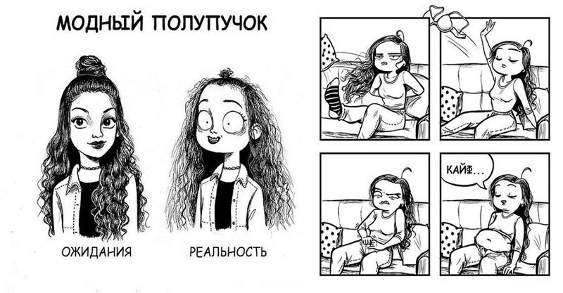 16 проблем, которые могут понять только девушки с длинными волосами (19фото)