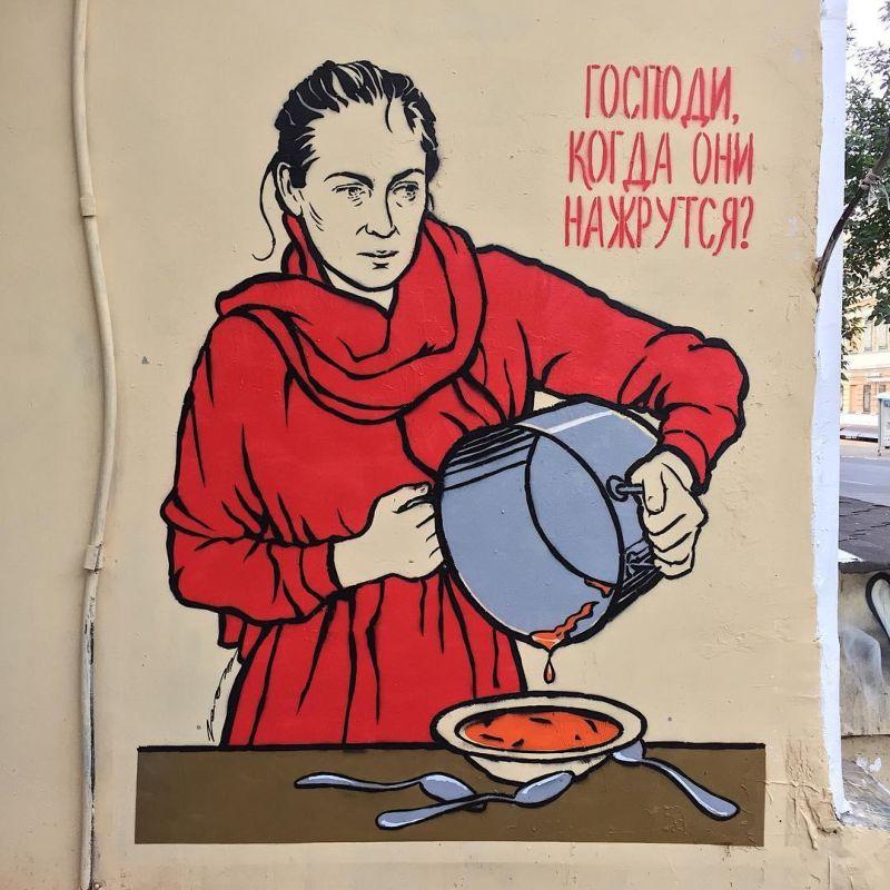 Веселые рисунки московского уличного художника Zoom (19 фото)