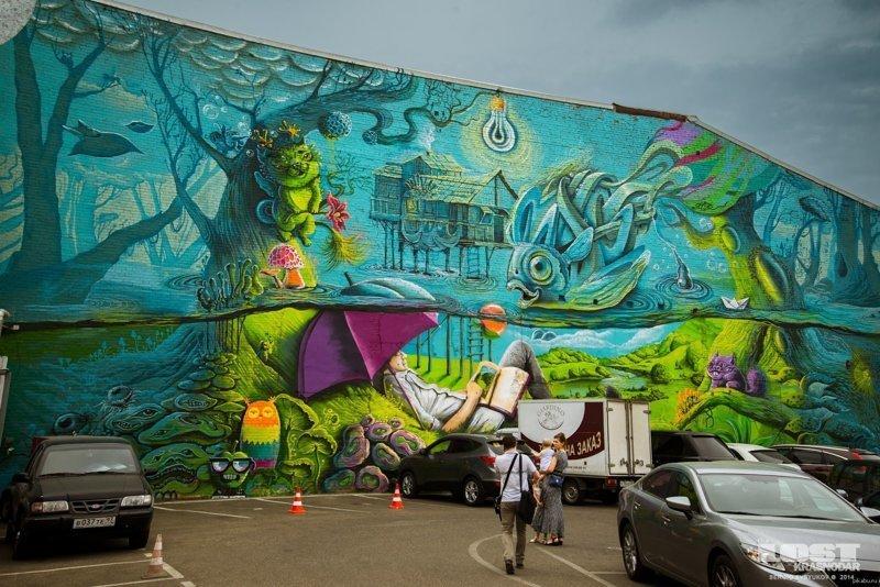 Граффити Краснодара (39фото)
