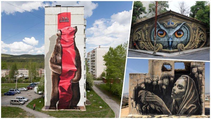 Уличное искусство, которое действительно впечатляет (31фото)