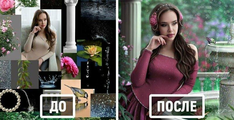 Художница создаёт потрясающие картины с помощью фотошопа, объединяя несколько изображений в одно (28фото)