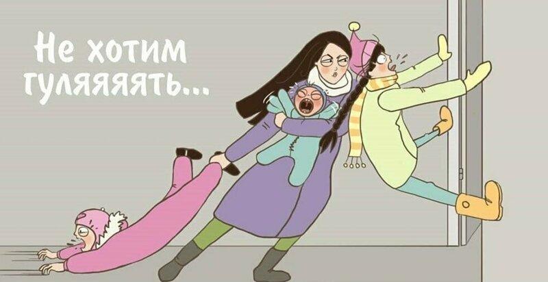 Многодетная мама из Москвы рисует комиксы о своей жизни, и эти ситуации знакомы каждому родителю (17фото)
