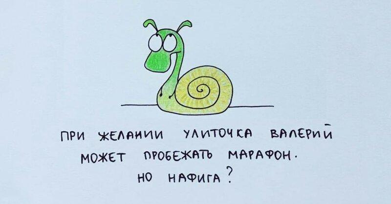 20 остроумных иллюстраций от художницы из России, о которых каждый может сказать: «Жизненно!» (20фото)