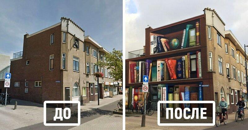 Двое художников из Нидерландов преобразили скучную кирпичную стену, но свой след оставили и жители (7фото)
