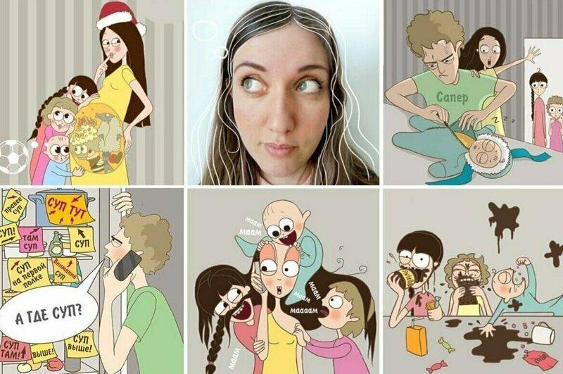 Мама троих рисует комиксы отом, что еёжизнь— это сплошное приключение (18фото)