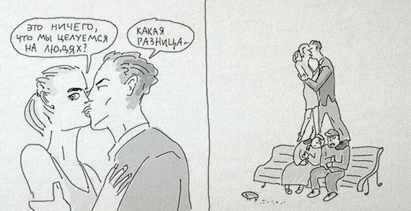 30 комиксов «за жизнь» от российского художника для тех, кто ценит сарказм и чёрный юмор (31фото)