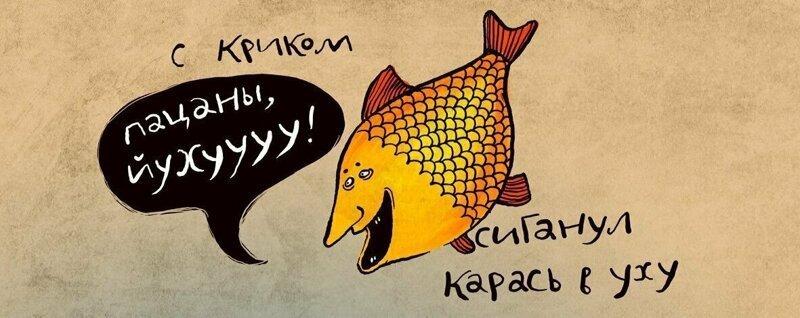 Немного странные, но смешные: 22 нетривиальных комикса от неизвестной русской художницы (22фото)