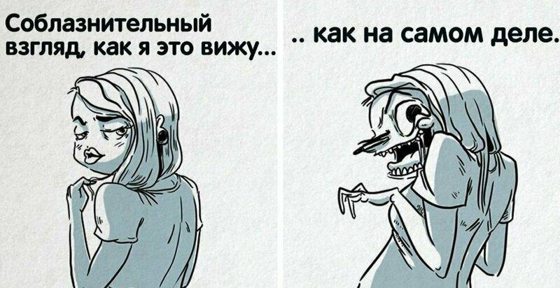 Петербурженка живёт с подругой и рисует комиксы, в которых высмеивает маленькие тяготы женской жизни (40фото)