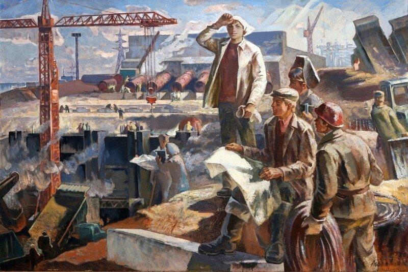 «Нарисуем — будем жить»: строители и стройка в советской живописи (36фото)
