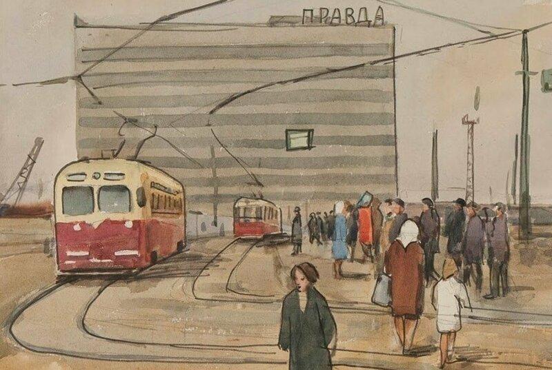 Советские трамваи в живописи (32фото)