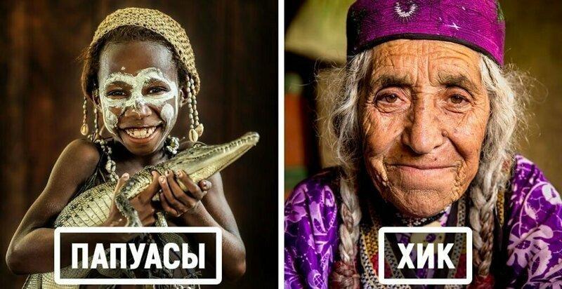 «Мир в лицах» — проект, в котором фотограф из России показывает коренных жителей древних народов мира (31фото)
