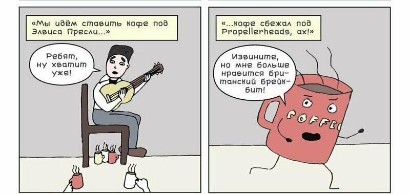 Художник из России оживляет тексты известных песен, превращая их в комиксы (8фото)