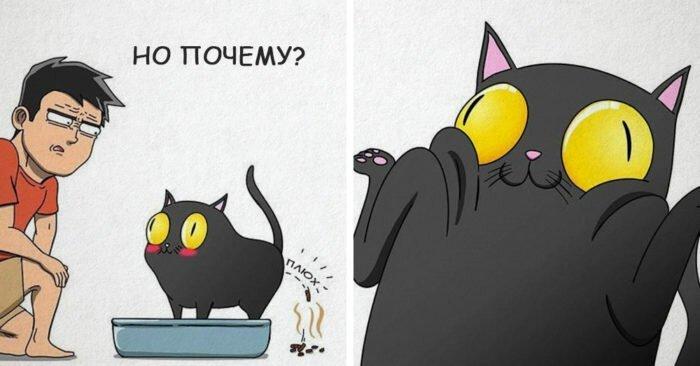 19 комиксов, которые демонстрируют, что жизнь с котом — это отдельная профессия (21фото)