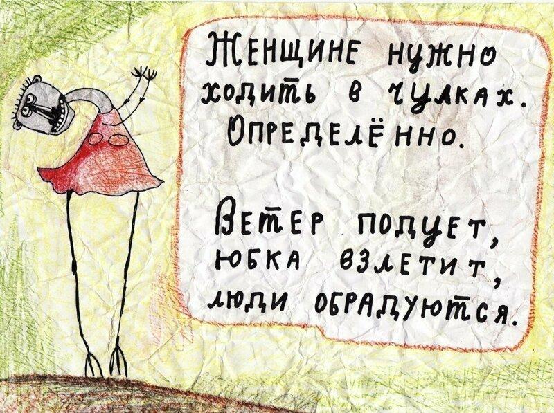 Павлик Лемтыбож и его рисунки (22фото)