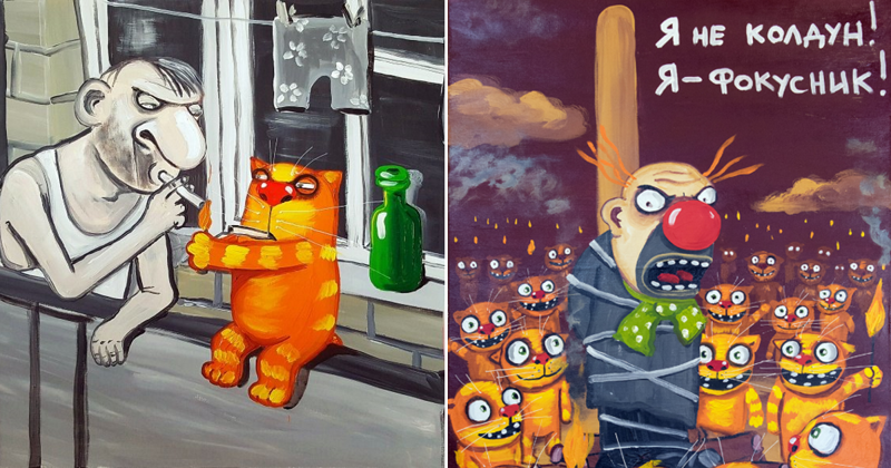 """""""В творчестве не люблю обобщений"""": несколько новых иллюстраций от Васи Ложкина (17фото)"""
