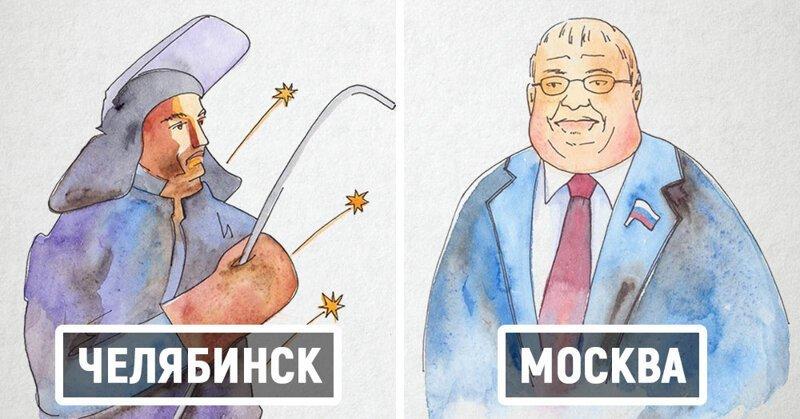 Художница из Новосибирска представила, как выглядят типичные жители городов России (8фото)