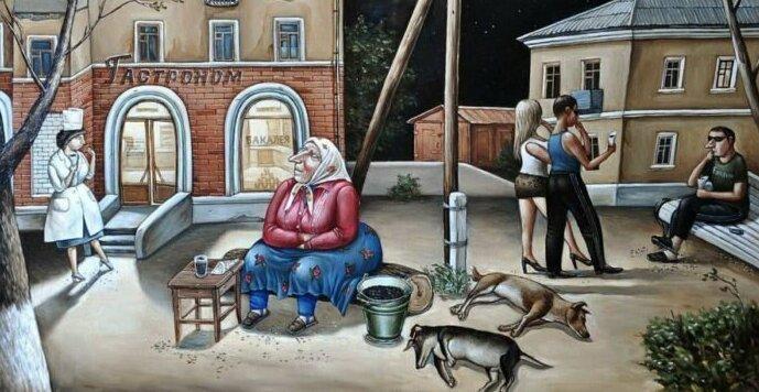 27 ироничных рисунков о родной атмосфере советских будней (28фото)